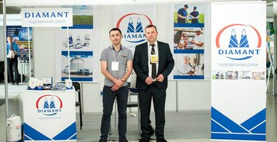 AGROPORT West Lviv 2016
